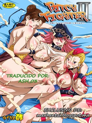 Bitch Fighter II- (Street Fighter) [Spanish] Hentai Manga