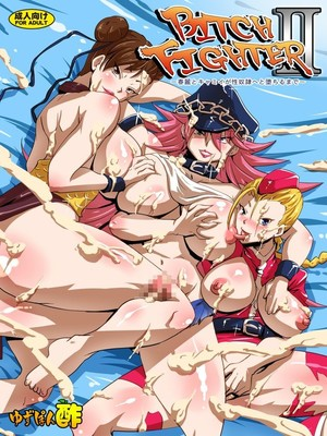 Bitch Fighter II Turbo (Street Fighter) Hentai Manga