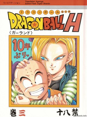 Porn Comics - Dragon Ball H Hentai Manga