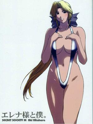 Porn Comics - Hentai- Helena-sama & I (Dead or Alive)  (Hentai Manga)