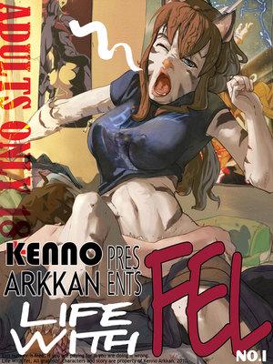 Porn Comics - Kenno Arkan- My Life With FEL  (Furry Comics)