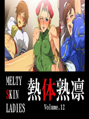Melty Skin Ladies 1(Street Fighter) Hentai-Manga